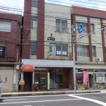 幸町 タケダビル