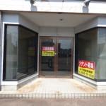 栄町岩切店舗